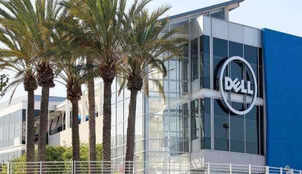Trong 5 năm Dell có thể đầu tư vào Trung Quốc số tiền lên tới 125 tỷ USD